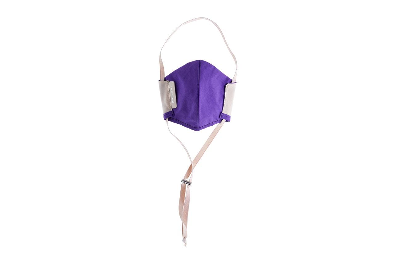 Les Benjamins Double Strap Face Mask Release Red Purple Yellow Cream Black Coronavirus COVID-19 Bünyamin Aydin