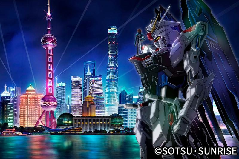 Life-Size Freedom Gundam Statue Project Mitsui Shopping Park LaLaport Jinqiao Shanghai Info Seed