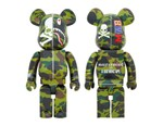 """Medicom Toy Taps mastermind JAPAN and BAPE for """"Green Camo"""" BE@RBRICK"""