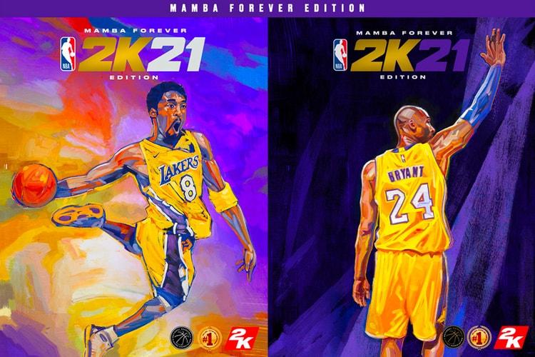 Kobe Bryant Zion Williamson And Damian Lillard Nba 2k21 Cover Athletes Hypebeast