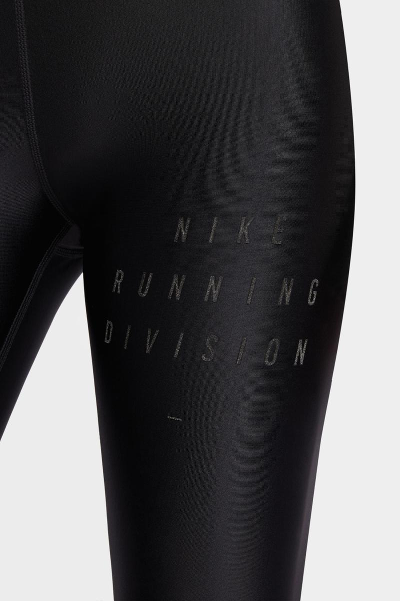 nike running run division collection spring summer 2020 kenya next%