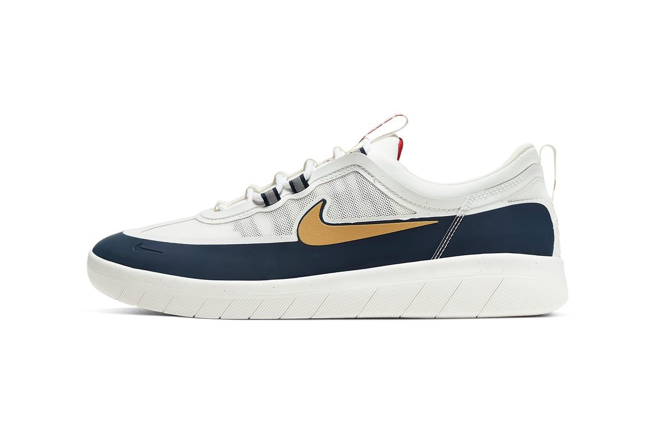Nike SB Nyjah Free 2 \