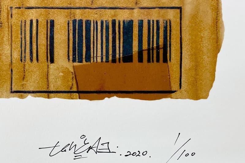 tenga one print release tonari no zingaro artworks editions collectibles