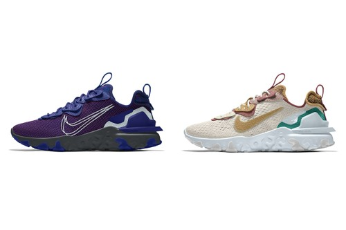 Yeti Out and DOE Bring Customizable Style to the Nike React Vision
