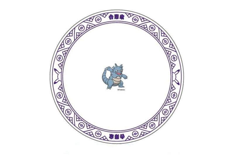 Yoshinoya's Pokémori Served in Poké Ball-Style Bowls Pokémon Promotion Eelektross Rhydon Donphan Numel Honchkrow Rhyperior Hippowdon