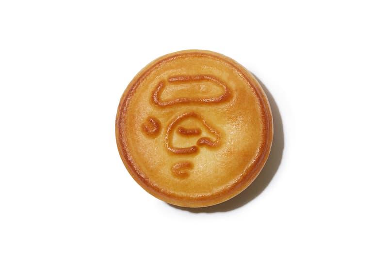 A BATHING APE 2020 Mooncake Release Info IT nigo camp BAPE snacks mooncase mid autumn festival Hong Kong