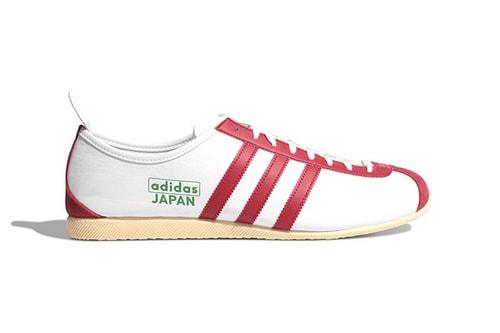 adidas Originals' Latest City Series Stops by Japan and Paris