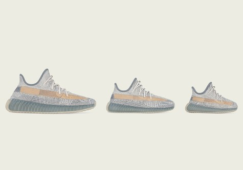 "adidas Officially Unveils the YEEZY BOOST 350 V2 ""Israfil"""