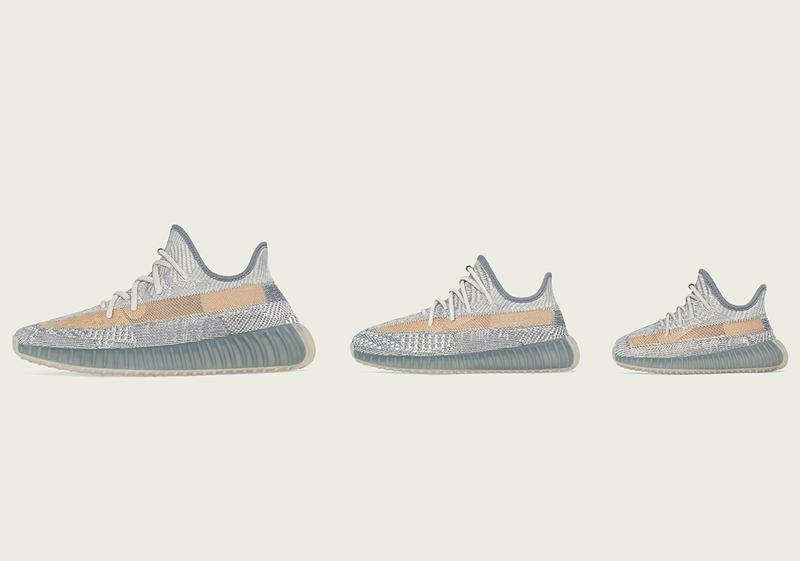 adidas yeezy boost israfil official release details footwear shoes sneakers