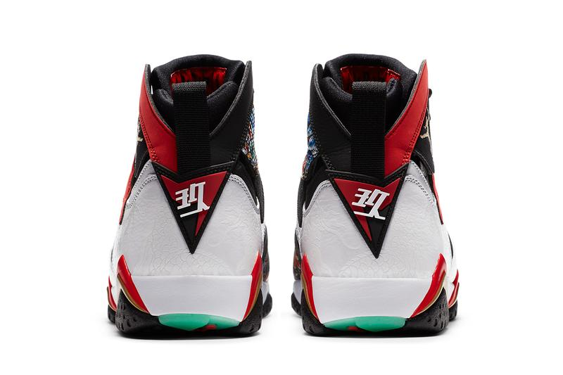 air jordan brand 7 china cw2805 160 official release date info photos price store list buying guide