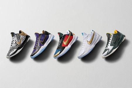 Commemorative Nike Kobe 5 Protros Lead This Week's Best Footwear Drops