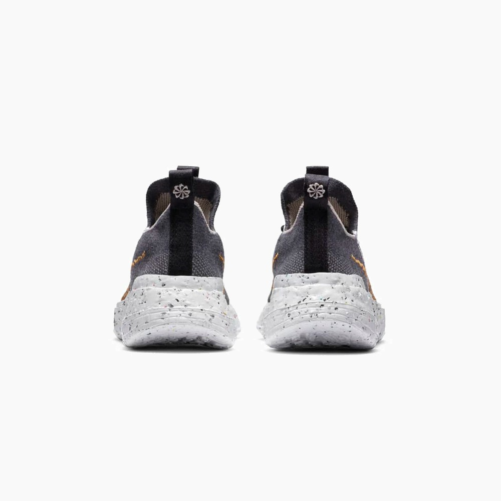 "Nike Space Hippie 01 ""Wheat White"" Release 2020 Where to Buy"