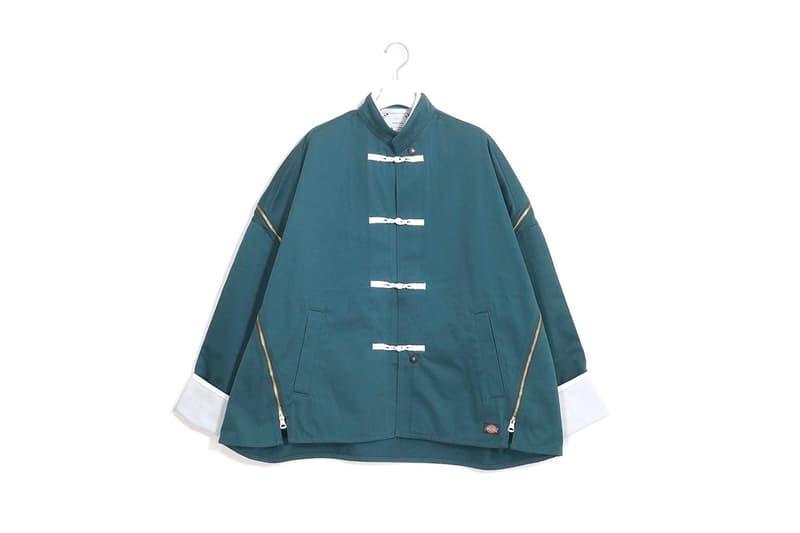 FACETASM Dickies 2020 Capsule menswear streetwear ss20 collection spring summer jackets pants ochiai japanese label brand
