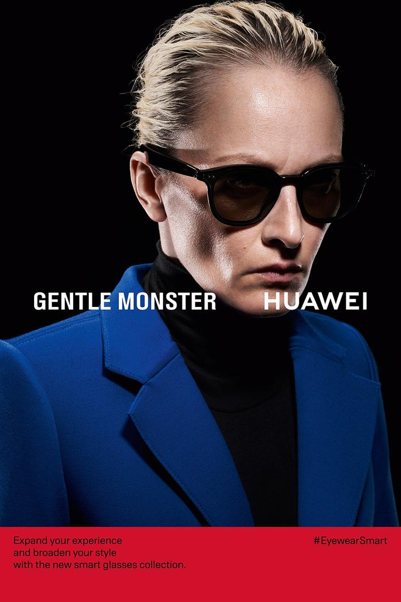 Huawei x Gentle Monster Touch Control Glasses Collection Collaboration Release Information Sunglasses Eyewear Tech Sound Music Daily Updates