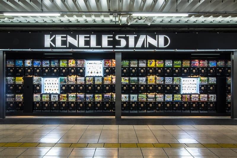 KENELSTAND 150 Capsule Toy Machines Akihabara Station Info Gachapon