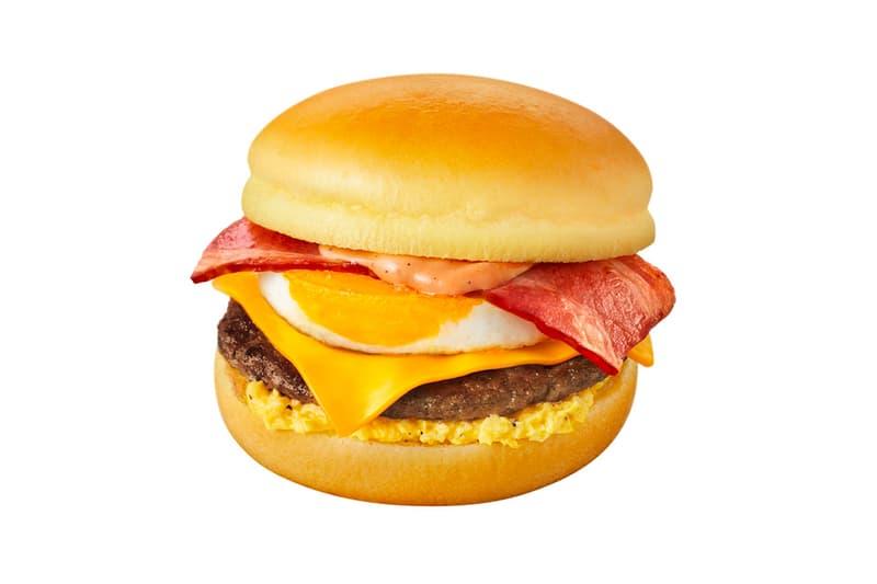 McDonalds Japan Preps Gold Moon Burger tsukimi mid autumn festival hamburger egg mcmuffin sandwich sesame bun butter pie float mcflury kyoho