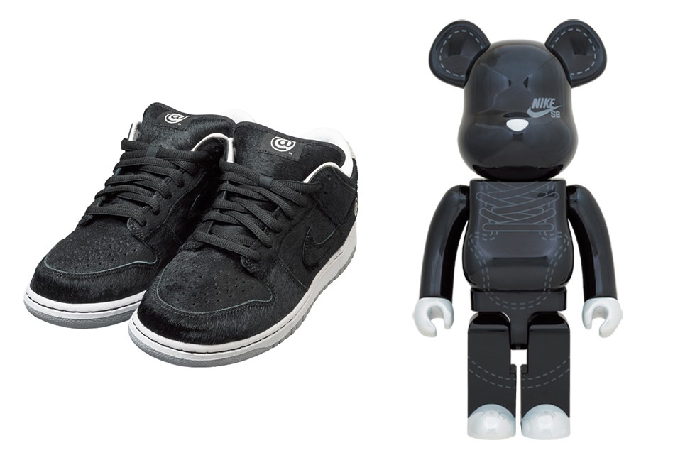 Medicom Toy x Nike SB Dunk Low 2020