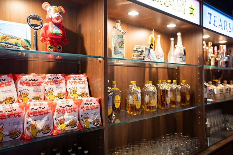 Poggy New Bar SNACK YARO POGGY Look Inside Info Location Tokyo