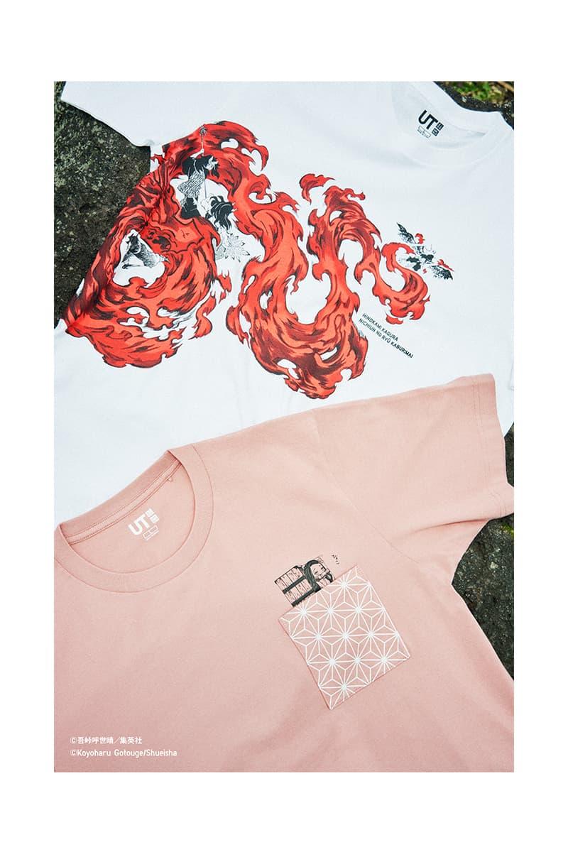 Uniqlo UT Announces Second Drop of Demon Slayer Collection Fashion Streetwear Anime Manga