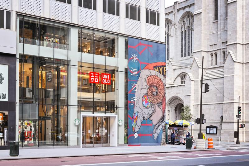 uniqlo ut collaboration collection kenshi yonezu new york fifth avenue store tease