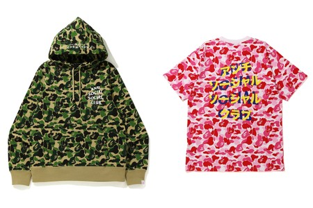 Anti Social Social Club and BAPE's Second Collaboration Gets Funky With All-Over Camo (UPDATE)