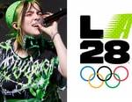 Billie Eilish Helped Design 2028 Los Angeles Olympics Logo
