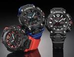 Casio G-SHOCK Reveals Brand-New Watch Model Designed for Aviation Professionals