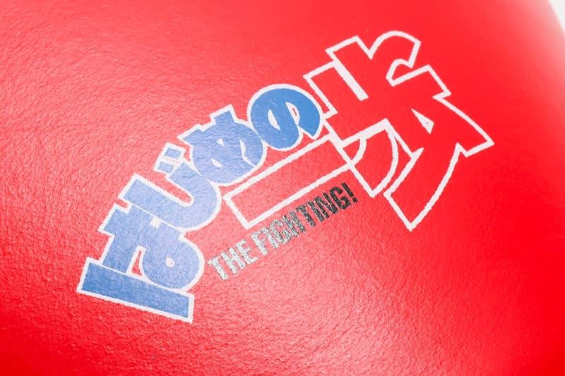 atmos EVERLAST Hajime no Ippo Capsule Collection boxing sports anime manga George Morikawa shonen Release Info Date