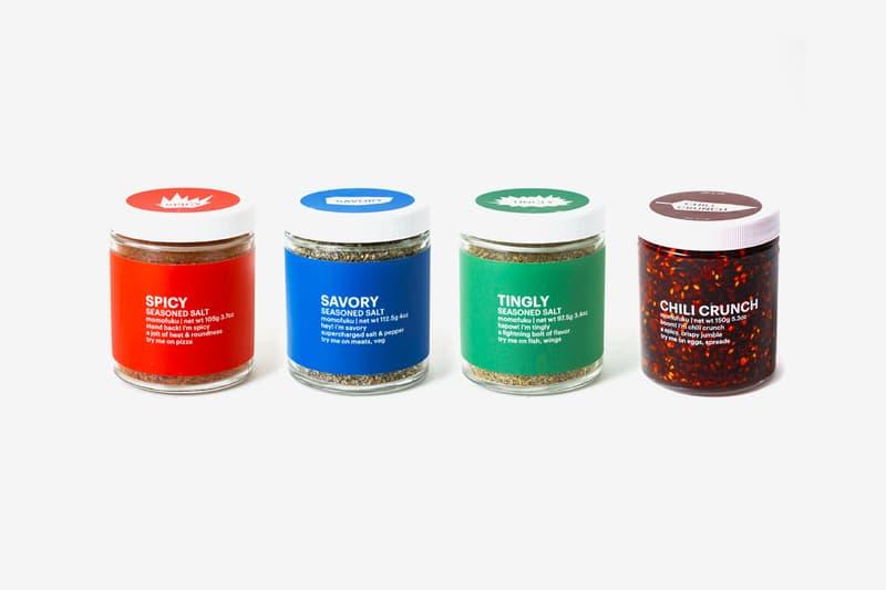 Momofuku Chili Crunch Seasoned Salts Release David Chang Info Review Taste
