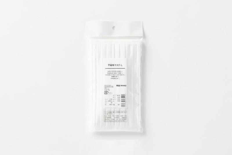 MUJI Reusable Face Masks Release Info Buy Price Sustainable two pack where comfortable review