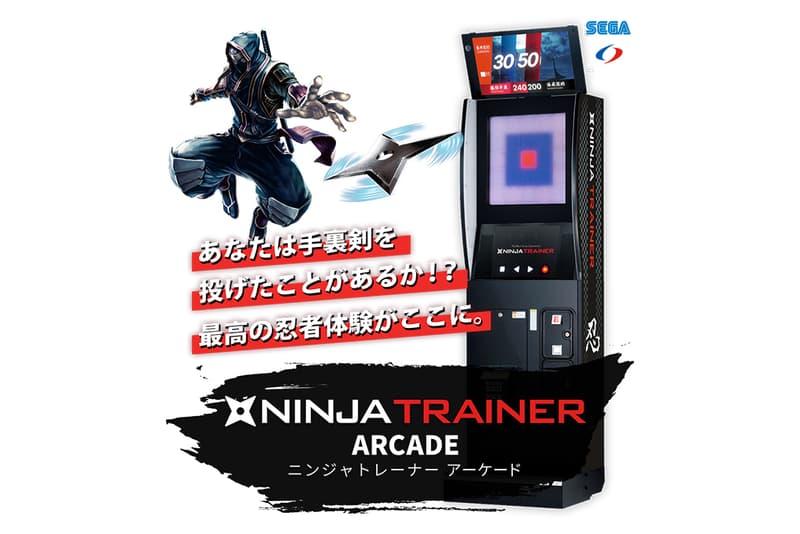Dartslive Ninja Trainer Shuriken Arcades Game Japan Ninja videogames Dartboard SEGA Bar nightlife entertainment
