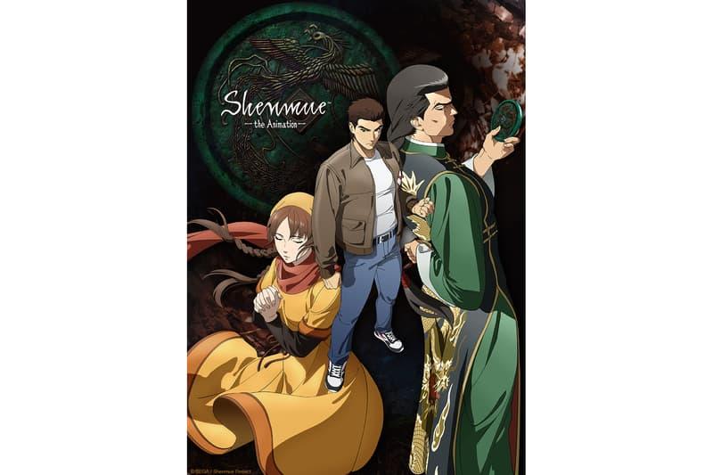 Shenmue Animated Series News Japan animation anime Telecom Animation Film Yu Suzuki crunchyroll Adult Swim