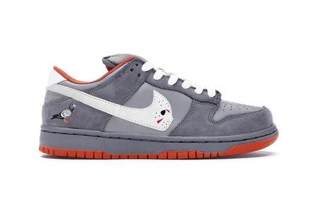 Staple Pigeon and Warren Lotas Unexpectedly Drops Custom Nike SB Dunk Low