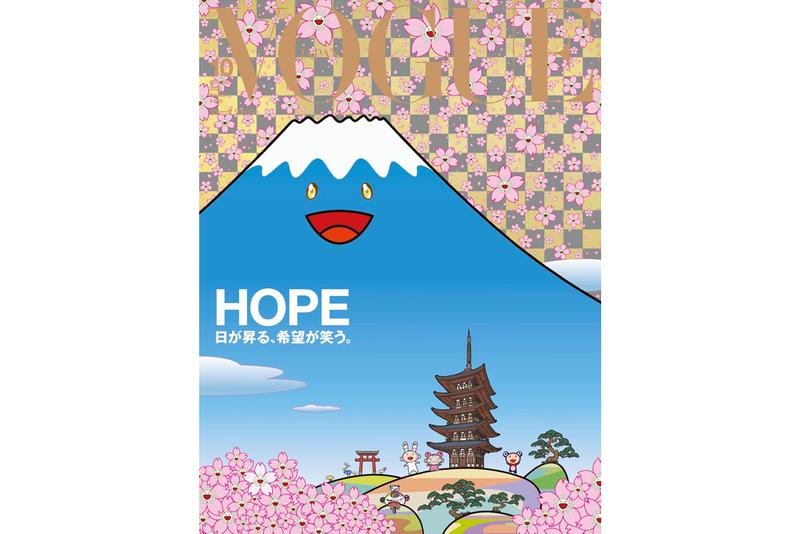 Takashi Murakami 'Vogue Japan' Cover Hope Design mount fuji japanese temple pagoda torii Kaikai and Kiki cherry blossoms smile