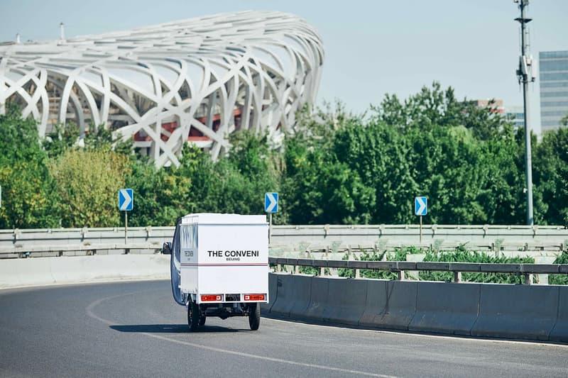 THE CONVENI SKP-S Pop-Up Beijing Inside Look Hiroshi Fujiwara fragment design Info