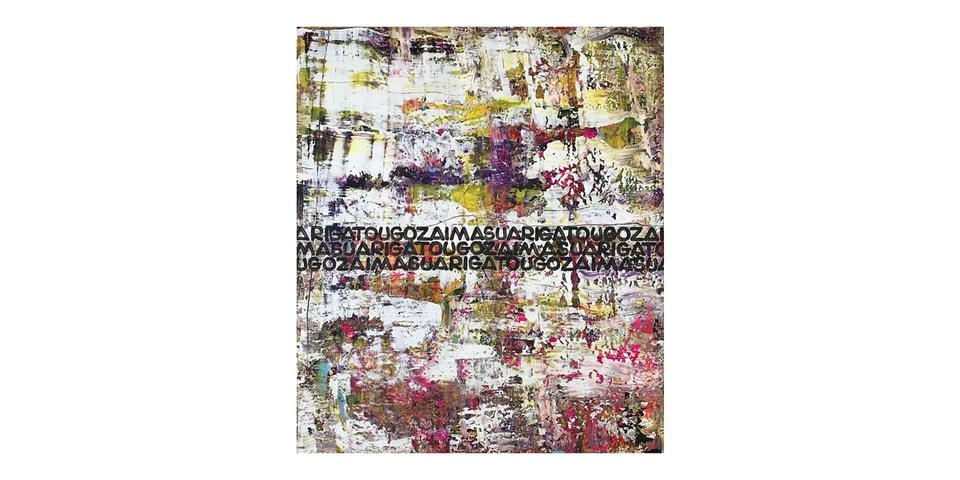 Artist banaii Unveils New Abstract Paintings at Roppongi's Tsutaya Bookstore