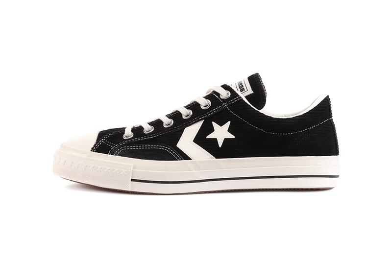 Converse Japan Skateboarding CX-PRO SK CD OX Brown Black Gold Sneaker Release Information Closer First Look Active Heritage Corduroy
