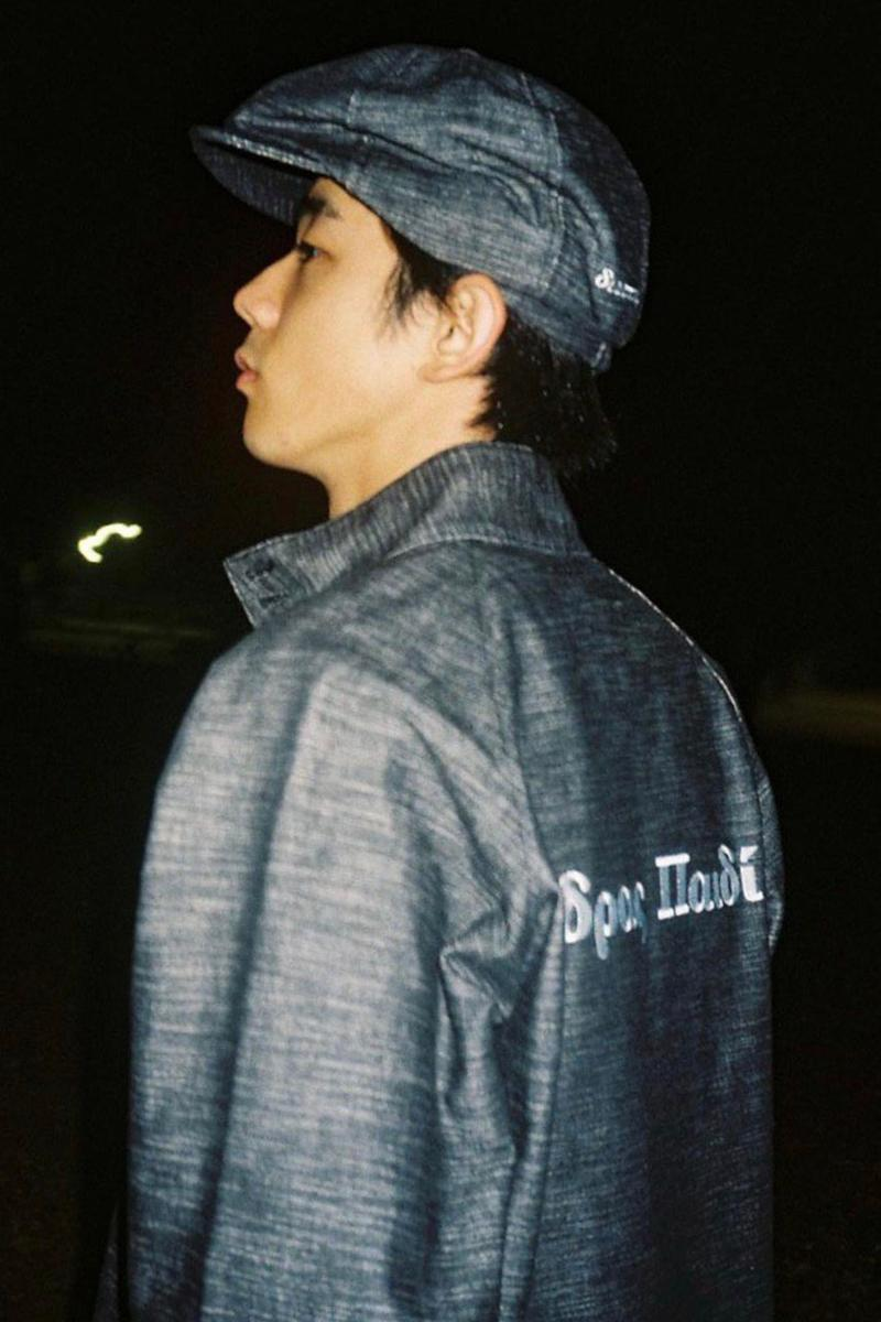 diaspora skateboards Hombre Niño yuppie skateboard collaboration 2020 where to cop how to buy Japanese Japan skatewear
