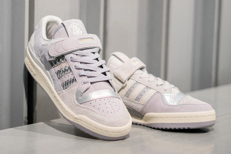 footpatrol adidas originals forum 84 low  white grey charity 300 pairs official release date info photos price store list buying guide