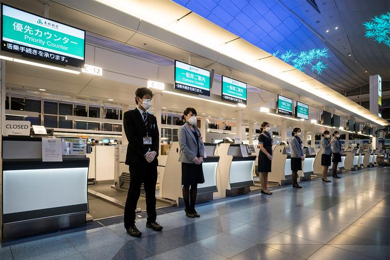 Japanese Government Reopen International Borders Date Entry Requirements Info