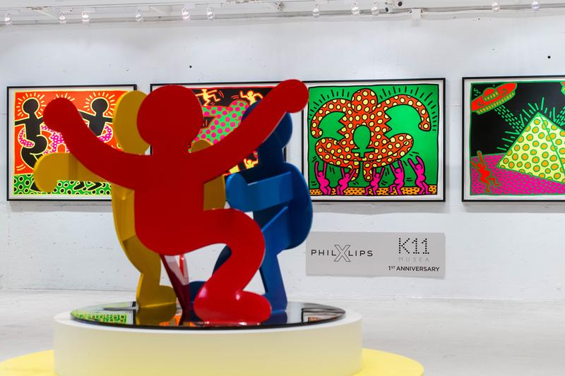 keith haring falling up k11 musea phillips artworks sculptures paintings