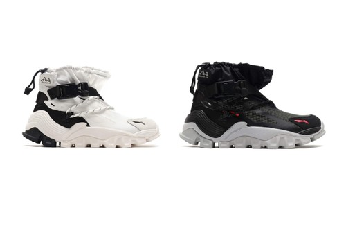 Li-Ning Drops Its Ultra-Protective Gaiter Boots for FW20