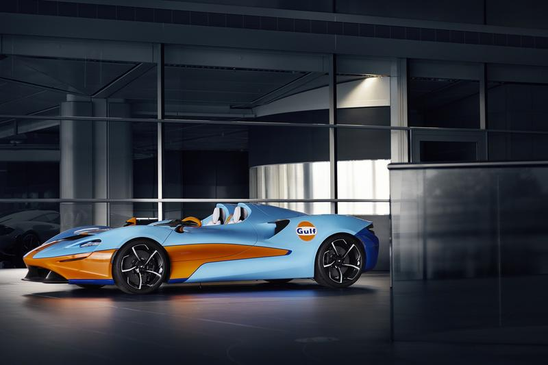 mclaren elva limited edition 249 units examples gulf livery orange light blue heritage classic inspired vintage