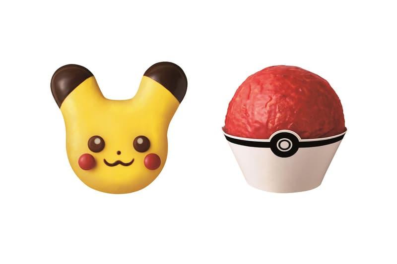 Japan Misdo pokeball donut info Mister Donut Celebrates Its Third Pokémon Collab With Poké Ball Donut  sweets Japan Osaka doughnut pikachu