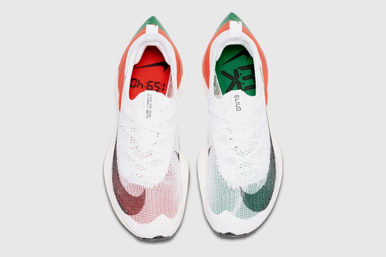 Nike Air Zoom Alphafly NEXT% \