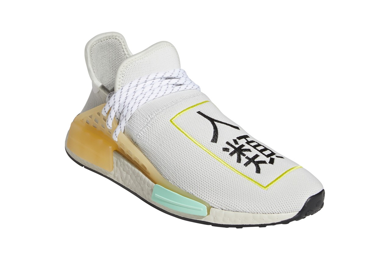 Pharrell x adidas NMD Hu October 2020
