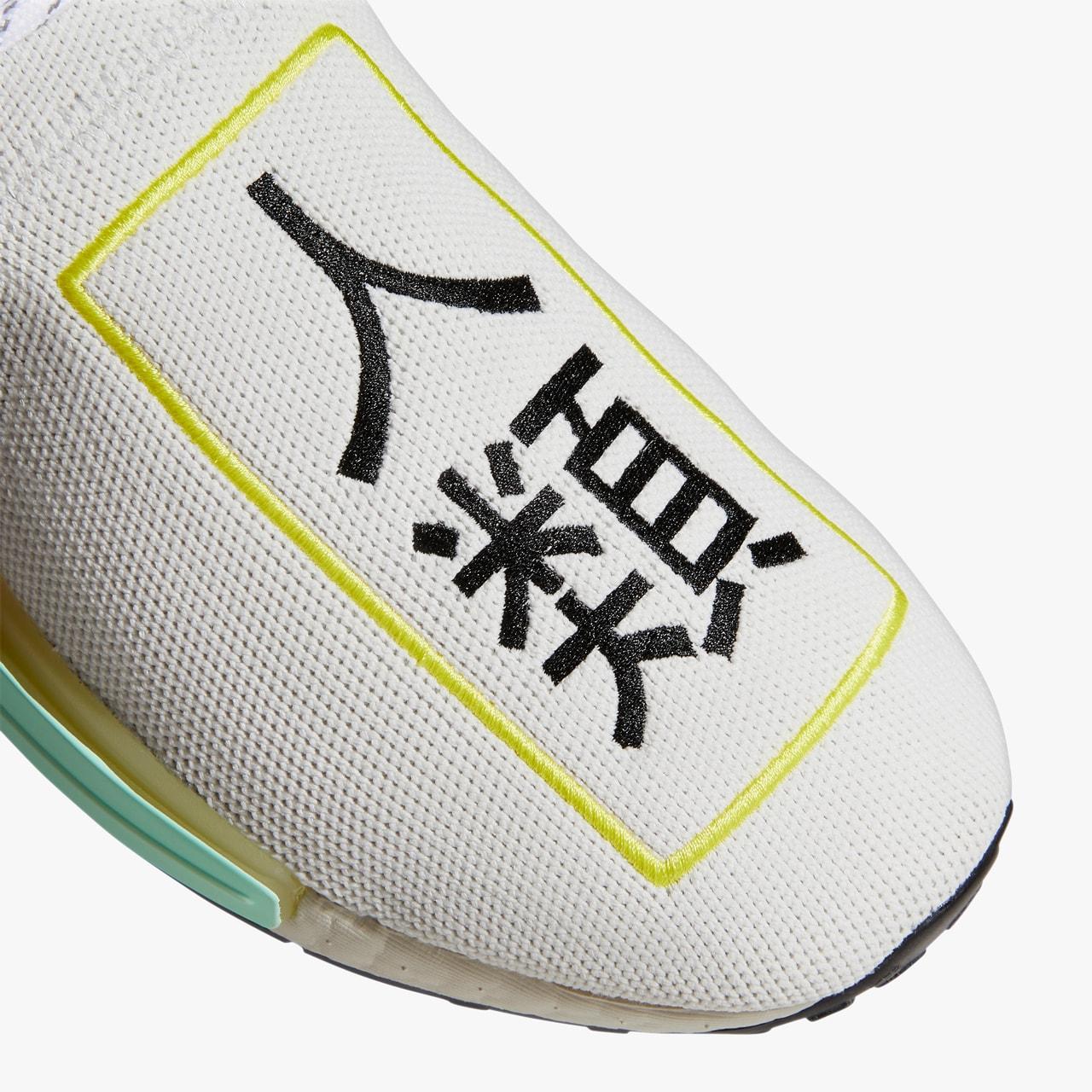 Pharrell Williams x adidas NMD Hu 全新聯名系列「Human Race」正式發佈