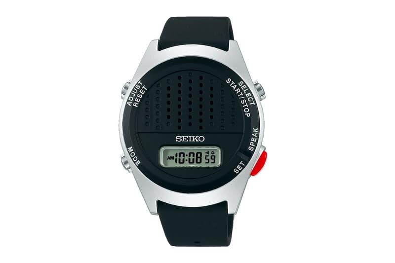 Seiko Voice Digital Watch Release good design award reissue release 11 years times watches Japan Tokyo Accessories