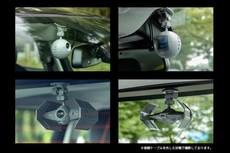 Harness the Force While Driving With Bandai's Death Star/TIE Fighter Dash Cams The Force Sith Empire weapons star destroyer Vader Japan Tokyo
