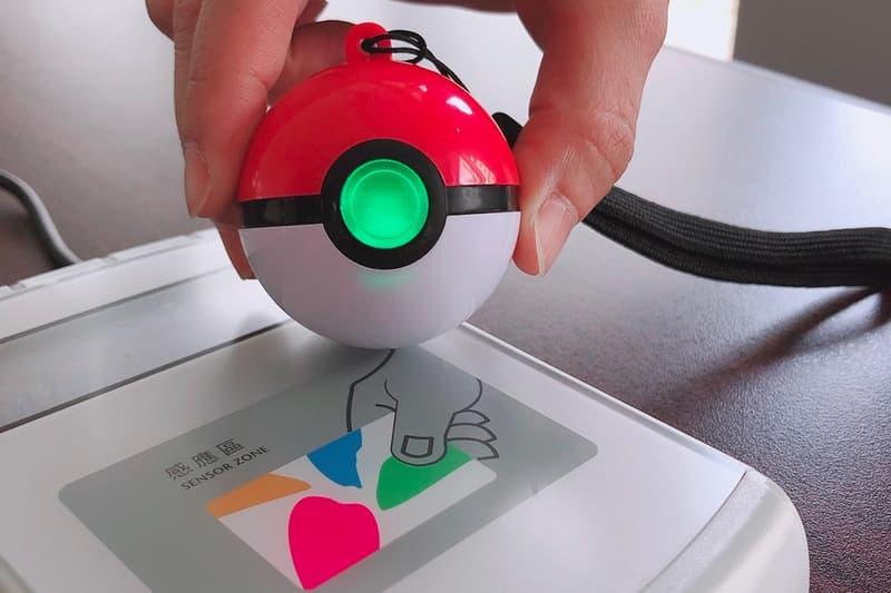 Taiwan EasyCard Poké Ball Contactless Smartcard Re-Release info Pre-order Buy Price Taipei MRT metro transit card Pokémon pre-order